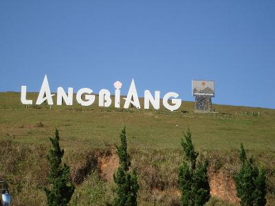 Khu du lịch Lang Biang (Núi Lang Biang)