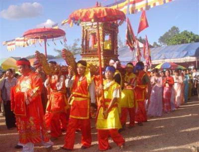 Lễ hội Đức thánh Hoàng Mười