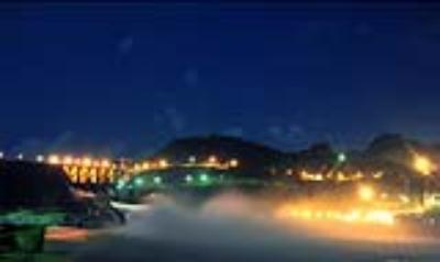 Nhà máy Thủy điện Hoà Bình