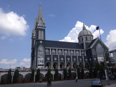 Nhà thờ Chánh toà giáo phận Phú Cường