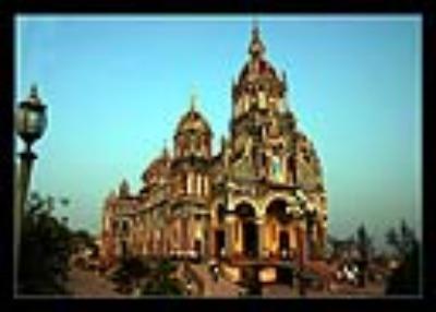 Nhà thờ Phương Chính