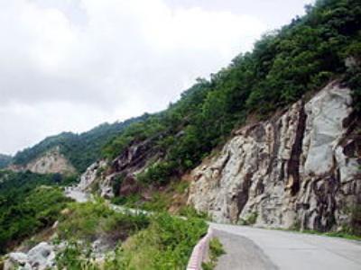 Núi Cấm