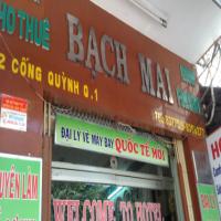 Khách sạn Bạch Mai