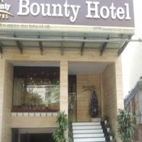 Khách sạn Bounty