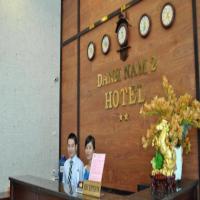 Khách sạn Danh Nam 2