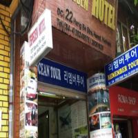 Khách sạn Hà Nội Especen