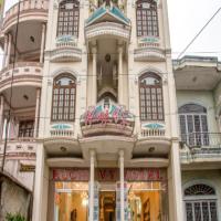 Khách sạn Hương Vỹ 1