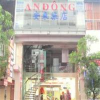 Khách Sạn An Đông Center