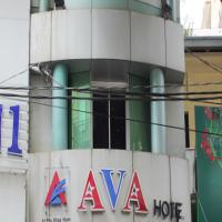 Khách Sạn Ava Saigon