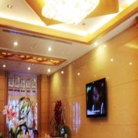 Khách sạn Hoàng Phương