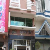 Khách sạn Không Tên