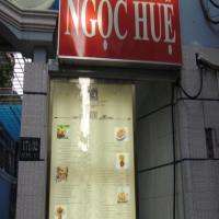 Khách sạn Ngọc Huệ