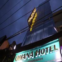 Khách sạn Ohana
