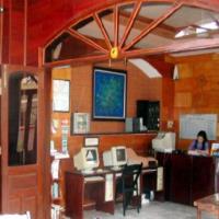 Perfume Grass Inn