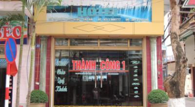 Khách sạn Thành Công 1